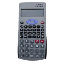 最新の小型ポケット 12 桁ホールセールマルチファンクション計算機