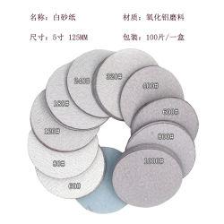 5 polegadas 125 mm atrás Velvet lixa branca Folha escovada autocolante Lixa p/ disco polidas p/ folha de lixa Sp9006