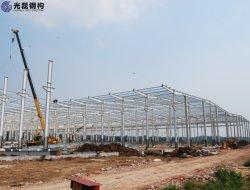 Edificio Industrial Hall de Acero /estructura de Acero Galerón de almacenamiento Prefabricados/edificio Prefabricado Taller Prelab Metal Warehouse