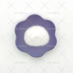 وزن جزيئي متعدد الزهر من نوع Food Grade Chitosanase CAS 51570-20-8