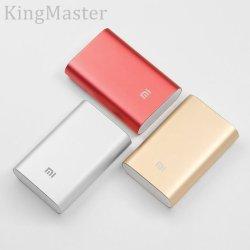 Kingmaster 5200mAh Miui元の金属力バンク