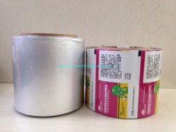 La plaquette thermoformée en aluminium