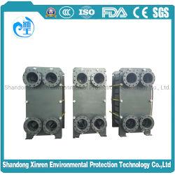 Mx25 SUS310S Échangeur de chaleur pour refroidisseur du piston de la machine de moulage par injection