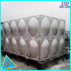 Serbatoio dell'acqua dell'acciaio inossidabile con l'iso