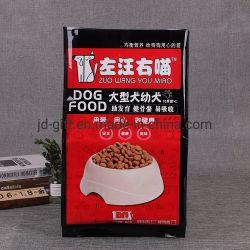 Zoll gedruckter seitlicher Stützblech-Nahrung- für Haustiereverpackungs-Beutel-Plastikbeutel