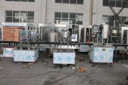 Zhangjiagang 병 선 플랜트 음료 또는 주스에 의하여 탄화되는 음료 소다 또는 청량 음료 또는 물 무기물