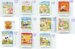 Les calendriers de bande dessinée / calendrier mural gaufré 3D pour 2008