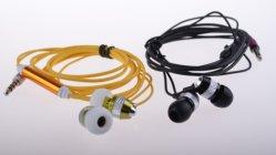 耳のイヤホーン(LH-IEM-M023)