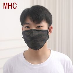 Druck-mehrfachverwendbarer Staub-Schutz-waschbare Gesichtsmasken der Form-3D bunter