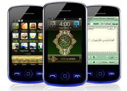CoSuper GPS WiFi PDA mpetitive Geschenke des Quran-Handy-(M2012) bauscht sich