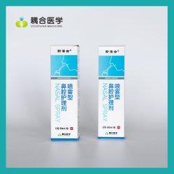 Une solution saline plus Spray nasal 60 ml