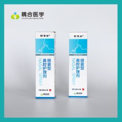 Saline Plus spray nasal 60 ml