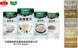Buchweizen Getreide Mahlzeit Diät-Lebensmittel Zucker-Frei Aufgeblasen Reis Snacks