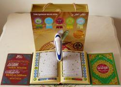 Corán Digital Pen pluma de lectura lectura del Corán M9