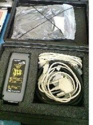 JCB L'interface de diagnostic & Service Master2011
