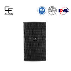 Профессиональное аудио акустическая система 12-дюймовый двухходовой полный диапазон системы голосового оповещения звук в салоне караоке динамик