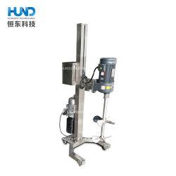 Нержавеющая сталь высокой срезной гидравлический подъем эмульгатора для жидкого заслонки смешения воздушных потоков