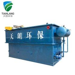 جهاز تمليق الأنابيب DAF الذائب وحدة تعويم الهواء إعادة تدوير مياه الصرف DAF نظام النباتات الكيميائية والبتروكيميائية