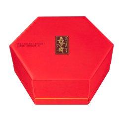 Zongzi 선물 상자를 위한 주문 로고 중국 전통적인 포장