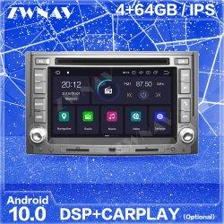 IPS écran Android GPS pour Hyundai H1 Grand Royale I800 2007 2008 2009 2010 2011+ Auto Radio Stéréo Unité de tête de lecteur multimédia