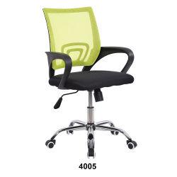 Meados de volta Cadeira de Braço Fixo preta de malha Malha Giratória Cadeira de escritório Secretária Cadeira de tarefa