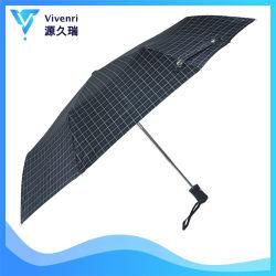 Иэз-Y компактное зонтик/ТЕБЯ ОТ ВЕТРА двойной строительство навеса