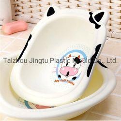 تخصيص حوض استحمام بلاستيكي للأطفال