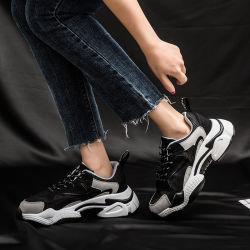 Таким образом дамы громоздкие вертикально обувь, название торговой марки кроссовки плоскую обувь женщины и спорт высшего качества башмак высокого каблука громоздкие кроссовки