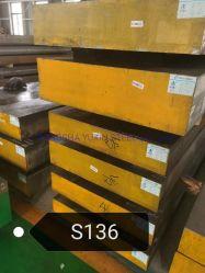 S136, 1.2083, SKD61, ESR de aleación de fundición de acero redondo de acero de herramienta /barra plana