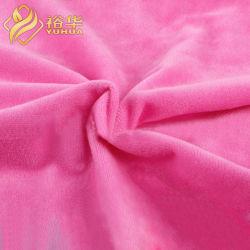 100% Polyester 7mm Pile Höhe PV Plüsch Stoff für Decke, Spielzeug, Heimtextilien 1 Käufer