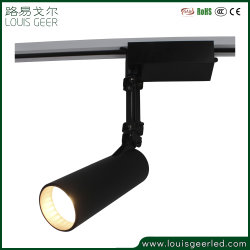 Shipping MallのためのGU10 LED Track Spot Light Rail