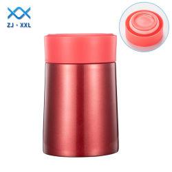 300ml熱い販売の韓国日本様式の倍はステンレス鋼真空によって絶縁されるスープ瓶の食糧容器のThemrosの食糧瓶を囲む