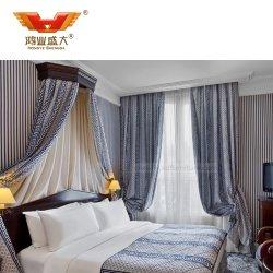 이그제큐티브 스위트 호텔 럭셔리 가구 침대 침실