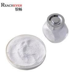 健全な酸化防止剤の白い結晶の粉Anti-Aging L-Carnosine