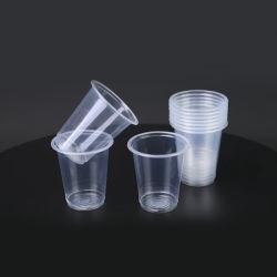 カスタムロゴ印刷 4 オンス /8 オンス /10 オンス /12 オンス /16 オンス使い捨てマルチカラープラスチックカップ(飲料用
