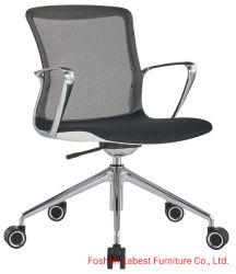M современной мебелью управление сетка кресло для приема совещание сотрудников по профессиональной подготовке с посетителей поворот