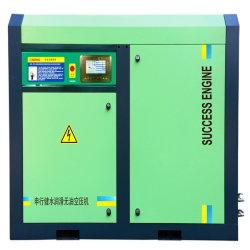 エネルギー効率が良い30kw水によって油を差されるOil-Free真空ポンプ