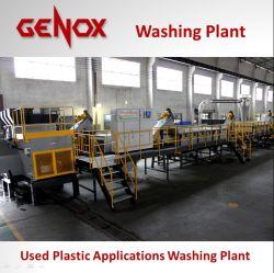 Пластиковый стиральная машина / пластиковые утилизации машины/пластика для шинковки