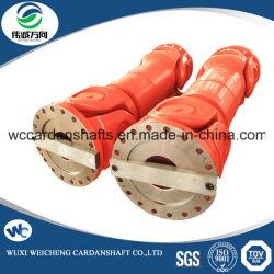 SWC シリーズカルダンシャフトローリングミル用フランジ直径 550mm のユニバーサルカップリング