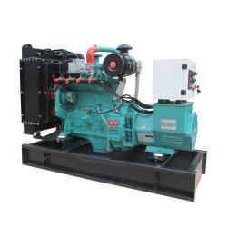 Le biogaz de haute qualité du gaz de synthèse du générateur de gaz électrique