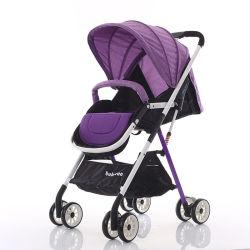 Leichter Aluminiumlegierung-Regenschirm-Baby-Spaziergänger