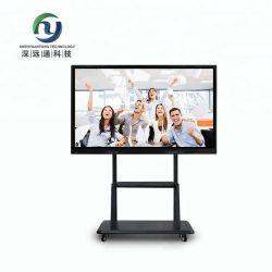 لوحة بيضاء تفاعلية للوحة معلومات الإنترنت قابلة للتركيب على الحائط لوحة Uboard تفاعلية لوح المعلومات