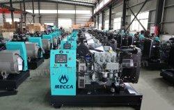 50Hz a 40kw/50kVA de arranque remoto de tipo abierto generador diesel Deutz con sistema automático de alimentación de combustible [Mbdd01]