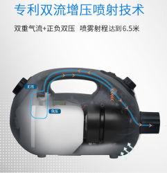 휴대용 Fogger 전기 고성능 소독 스프레이어