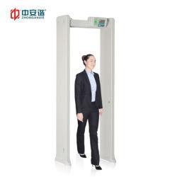 إطار باب البوابة ذو البوابة المقنطرة ماسح ضوئي تلقائي يمر عبر جهاز الكشف المعدني