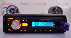 차 오디오 입체 음향 조정 위원회 MP3 하나 DIN 전시 자동차 라디오 MP3 선수