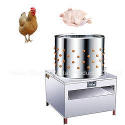 (QH-TM-50) 스테인리스 스틸 치킨 플러커 터키 가금류 탈수조 기계 최대 5개(닭고기 1kg)