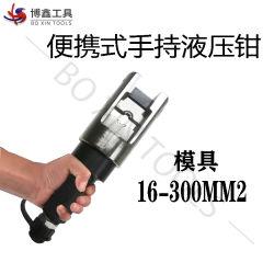 Dividir el cable de la unidad de férulas Espolón Terminal del cable Engarzadora Crimperhydraulic