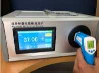 디지털 적외선 온도계 눈금 검사기 체온 전자총 흑체 로 /Infrared 온도계