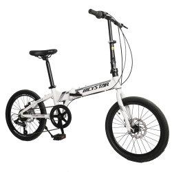 Mercado grossista Sport Rosa Liga de fibra de carbono Folding/Estrutura de uma bicicleta dobrável